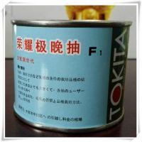 日本进口大葱种子【超晚抽苔】【时田TOKITA出品】 荣耀极晚抽