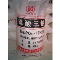 巴中塑料包装袋厂家量身定做适用于化工行业的塑料编织袋