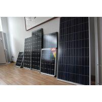 370W单多晶太阳能电池板生产厂家