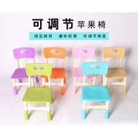 幼儿园塑料桌椅 高档优质苹果座椅 儿童小椅子厂家批发直销