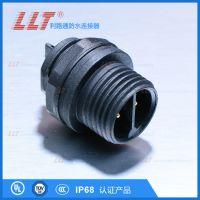 利路通供应M16-2芯防水航空插头,防水对接头,防水公母对接插头,LED接线头