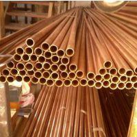 西南厂家低价供应优质导电性TP2紫铜管铜含量99%规格齐全