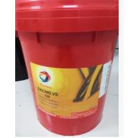 TOTAL Azolla AF 32 道达尔AF32抗磨液压油