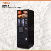 以勒F308-A现磨咖啡机