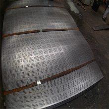 矿用冲孔板 圆孔网钢板网 数控圆孔网