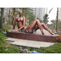 高品质玻璃钢抽象人物雕塑 园林景观雕塑摆件玻璃钢抽象女人