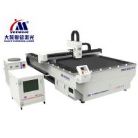 上海光纤激光切割机-质量好-大族粤铭上海光纤激光切割机