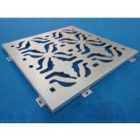 广东氟碳雕花铝单板,木纹雕花铝单板,厂家直销,交货快速。