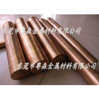 【东莞自动车床专用磷铜棒】/磷铜棒厂家 C5210精密磷铜棒
