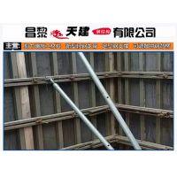 湖北地区天建实业新型建筑模板支撑杆批发供应