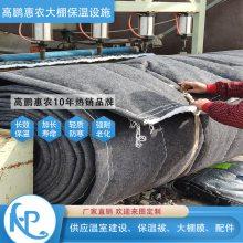 绥芬河温室专用保温被工艺