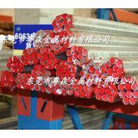 实心可氧化6063精拉铝棒 5052-O态超宽西南铝板 1060-H18热轧铝带