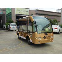 重庆八座电动观光车(KRD-D8)/景区观光电动车/旅游观光车
