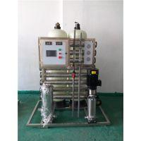 上海化工纯化水设备,工业中水回用设备,江苏一体化废水处理设备