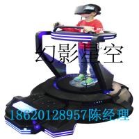 山东VR体验馆在那里,山东VR加盟那家好,VR厂家幻影星空