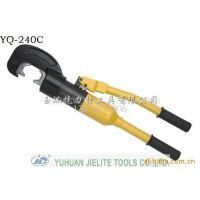 供应液压压接工具 YQ-240C 液压钳 压线钳 液压压接钳