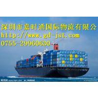 供应深圳到缅甸仰光海运公司0755-29960630
