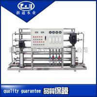热销 反渗透系列 反渗透装置厂家直销 原水处理设备