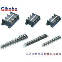 供应台湾GIKOKA/吉可卡-端子台 接线座