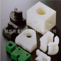 塑料制品注塑加工塑料产品机械配件塑料件加工厂家批发上海河北