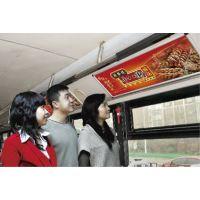 天津公交广告【车内看板、拉手、座椅】广告形式