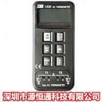 原装台湾泰仕TES-1306双通道数字温度表K,J型热电偶表面温度计