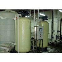 贵州离子交换纯水设备 重庆离子交换器 四川去离子水处理设备