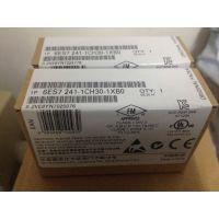 西门子PLC模块6ES7241-1CH30-1XB0