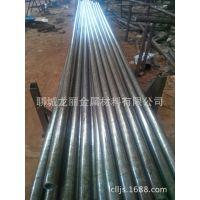 【优质产品】外径3.5mm,4mm至10mm壁厚0.5-1mm外表光亮直缝焊管