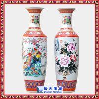 富贵吉祥青花瓷牡丹落地大花瓶景德镇陶瓷客厅装饰摆件