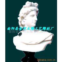 欧式人物雕塑、曲阳石雕厂、雕刻厂家