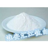 大量供应质量保证超细超白轻钙轻质碳酸钙(1250目)