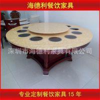 热卖 大理石火锅桌电磁炉餐桌圆手电动1.6/1.8/2米连锁店可选定做