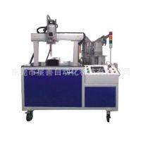 双液灌胶机生产厂家  点胶机生产厂家 专业点胶机生产厂家