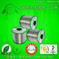 焊不锈钢锡丝,不锈钢专用焊锡丝,焊接牢固,焊点饱满美观