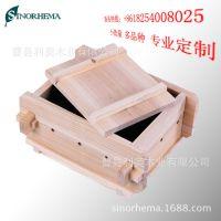 利奥热销自制做豆腐模具 木质木制豆腐框模型 松木原色 可定制