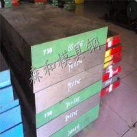 厂家供应预硬塑料模具钢GS2311钢材 德国布鲁斯模具钢GS2311