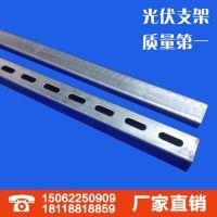 南京厂家直销 热镀锌冷弯型钢光伏支架c型钢 镀锌喷塑不锈钢41*41