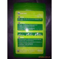 复合袋 优质无透明度贴骨袋食品袋 真空包装塑料袋厂家定制批发