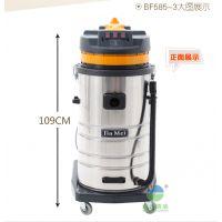 工业吸尘吸水机 大面积吸尘吸水机 静音型 工厂直销BF585-3