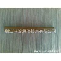 光纤到户室内布线产品线槽直线槽FTTH光纤布线产品