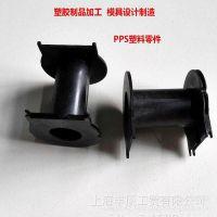 上海模具厂 尼龙线圈骨架开模 分频器线圈模具注塑