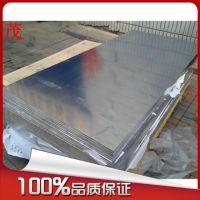 日本进口5A03铝管LF3 5154A铝板 A5154铝合金质量保证 材质证明
