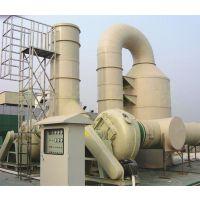 江苏通州喷淋净化塔废气处理成套设备