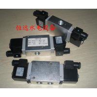 电站自动化DCF23S-15二位三通电磁空气阀