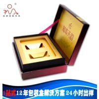 专业定制各种高档木盒 高贵奢侈品收纳木盒