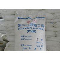 聚乙烯醇缩丁醛价格,PVB价格