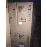 供应全新大金空调制冷变频压缩机RC70AVETRT原装正品