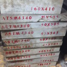 供应百禄K190模具钢材板料棒料规格齐全