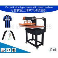 气动双工位烫画机 上滑式烫画机 加高可套衣服 热转印机器40*60